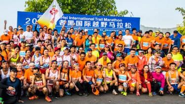 2015 Yunnan Puzhehei Marathon Photos
