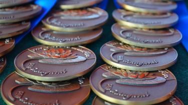 Yunnan Qiubei International Marathon Inaugural Medals